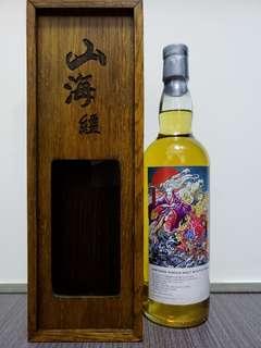 27年單桶原酒!山海經系列威士忌第8版-共工與祝融 Craigellachie 1990 Whisky