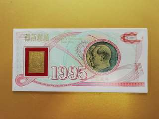 China 100 Yuan 1990 W/Gold Plated Stamp
