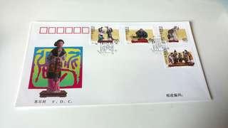 1996-30 《天津民間彩塑》特種郵票首日封