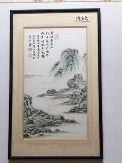 画家項永昌 Chinese painting