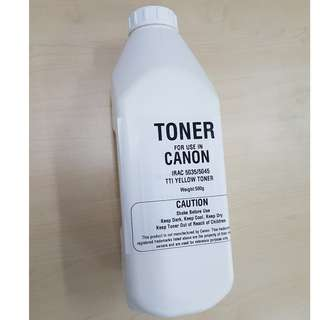 🚚 Compatible Bottle Yellow Toner for use in  Canon Copier / Printer ImageRunner Advance Colour Series