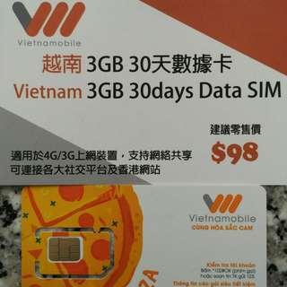 越南 數據卡 30天 3G 3GB 上網卡 SIM Card