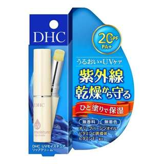 DHC LIP CREAM WITH 20SPF++