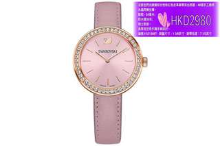 Swarovski Daytime Watch Antique Pink