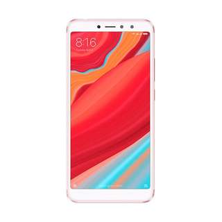 Kredit Xiaomi Redmi S2 Smartphone 3/32GB Rose