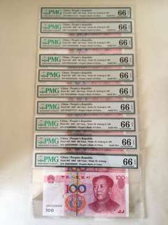 China Rmb 100 Yuan With Solid number