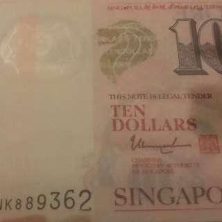 Singapore $10 Error