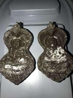 Lp Tuad Big Amulet
