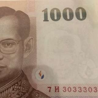 Thailand 1000 with Nice Number
