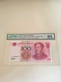 China Rmb 100 Yuan With Super Ascending Ladder