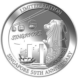 1 Oz SG 50th Anniversary Silver Coin