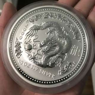 2000 Australia Dragon Silver 10oz