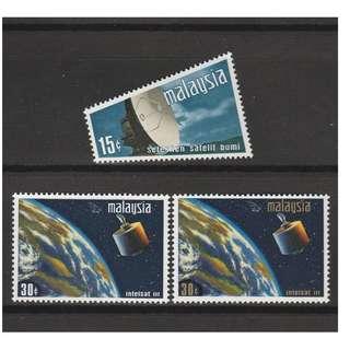 MALAYSIA 1970 Satelite Earth Station set of 3V MNH SG#61-63