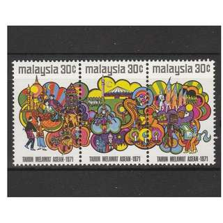 MALAYSIA 1971 Visit Association of South East Asian Nations Year horizontal strip set of 3V MNH SG#84-86