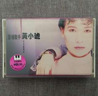 arthcs 靈魂歌手 黃小琥 不只是朋友 音樂卡帶 (可登) TIGER HUANG Cassette Tape