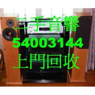 音響器材,英美喇叭,歐美喇叭–陳力行 54003144