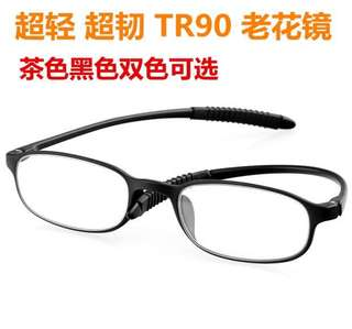 Unisex TR90 Reading Glasses with casing
