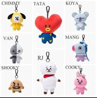 Bts B21 Tata Keychain Doll Entertainment K Wave On Carousell
