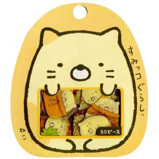 Sumikko Gurashi PVC Stickers (50 Pieces)