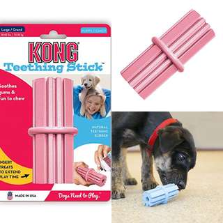 BRAND NEW Made In Usa KONG MEDIUM Puppy Teething Dental Stick Dog Toy