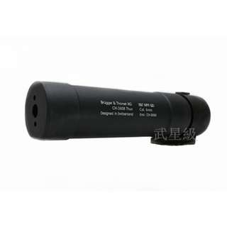 🚚 台南 武星級 ASG MP9 專用 滅音管 ( KWA KSC TP9 滅音器消音器消音管加速器加速管防火帽QD快拆玩具槍電動槍步槍