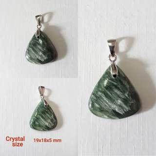 Very nice, Seraphenite pendant.(绿龙晶吊坠) set in 925 silver bail.