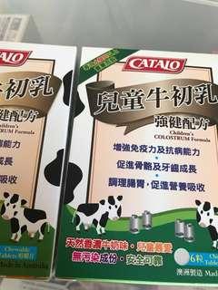 CATALO 兒童牛初乳6粒有2盒共售$25