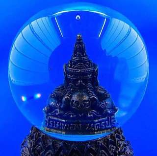 Rahu Bucha from famous Wat Srithong