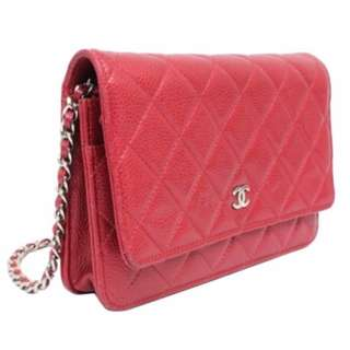 Chanel Red Chain Bag 95% New