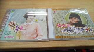 Chinese / Hokkien CD