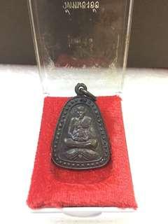 Thai Amulet (Lp liew) Nawa  Be2543