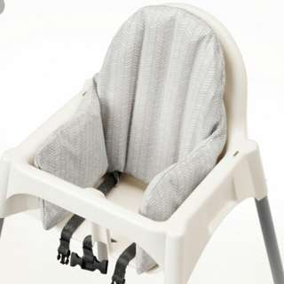 High chair IKEA - seat cushion ONLY