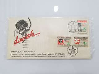 First Day Cover Malaysia dadah 1986