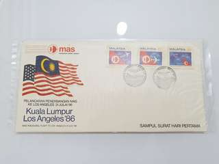 Malaysian airline system aviation first day cover 1986