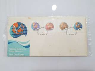 ASEAN submarine cable network 1983 first day cover
