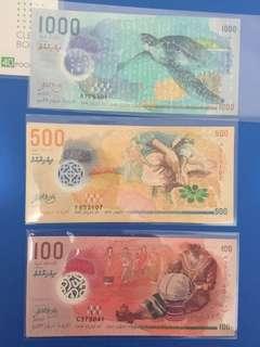 馬爾代夫大全套頂級直版塑膠鈔票5-1000R Maldives set gem unc