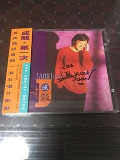 成龙 Jackie Chan - 第一次 亲笔签名 CD (明明白白我的心)