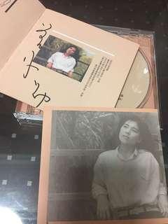曾淑勤 - 后浪 亲笔签名 CD
