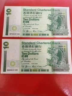 兩張相同靚號碼888108 1993年 渣打 十元 $10 紙幣 真鈔 兩張