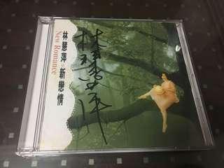 林慧萍 - 新恋情 亲笔签名 CD