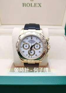 Rolex 116518 黃金地通拿 皮帶款 已轉代用膠帶  淨錶一隻 90%新淨