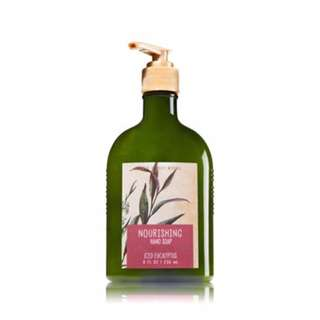 Bath and Body Works Iced Eucalyptus Nourishing Hand Soap with Shea Extract 236ml