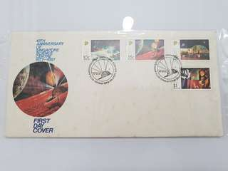First Day Cover 10th anniversary of Singapore science centre 1987