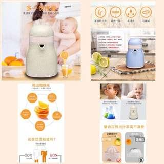 新款榨汁器可直接渣在水壺上 儲存多杯橙汁全家的需要
