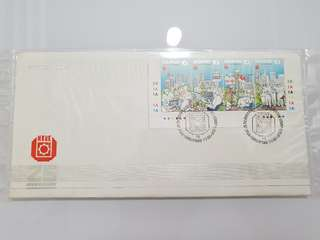 NTUC 25th anniversary 1986 first day cover AKA fdc