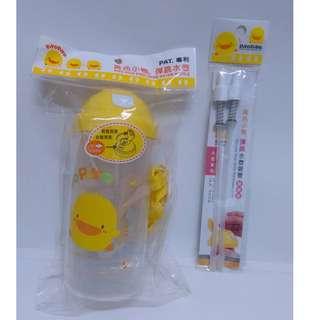 【親親小舖~免運】黃色小鴨水壺(二手)+附贈全新吸管組2入1組 GT-83303彈跳水壺600cc 彈跳上蓋(免運)