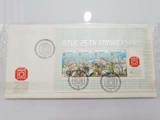 ntuc 25th anniversary 1986 commemorative stamp issue fdc
