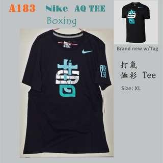 曹星打氣Tee; Nike AQ shirt