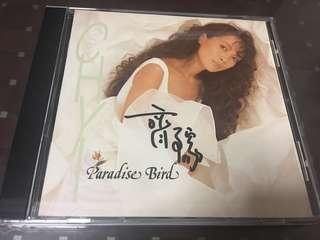 齐豫 chyi - Paradise Bird 亲笔签名CD