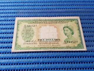 1953 Board of Commissioners of Currency Malaya and British Borneo $5 Note A/25 744527 Dollar Banknote Currency